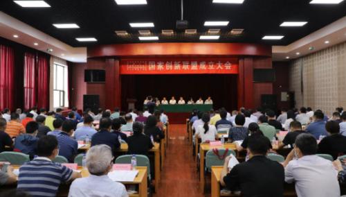 朔州市规划和自然资源局成为首批空气负氧离子监测国家林业创新联盟成员单位